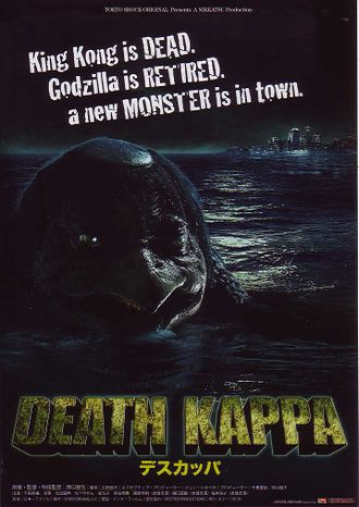 The Japanese poster for Death Kappa