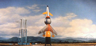 The Markalite GYRO in The Mysterians