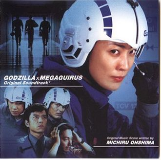 Cover for Godzilla X Megaguirus: Original Soundtrack Plus