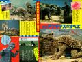テレビマガジン1979年10月号 TV Magazine October 1979 p56 p57 Anguirus.jpg