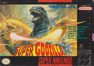 Super Godzilla American box art