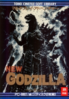 NEW GODZILLA Box Art.png
