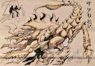 Concept art of the Scorpion Monster