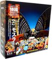 Godzilla-revoltech-012-sci-fi-super-poseable-action-figure-mothra.jpg