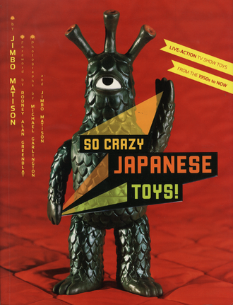 So Crazy Japanese Toys!