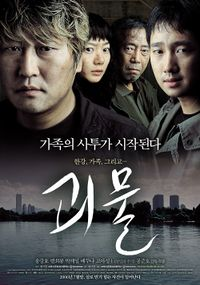 South Korean poster