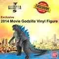 Comic-Con New York Exclusive Godzilla 2014 6-inch Figure.jpg