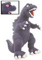 Toy 50th Godzilla ToyVault Plush.png