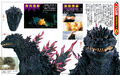 Godzilla 2000 Ultimate Collection p6-7.png