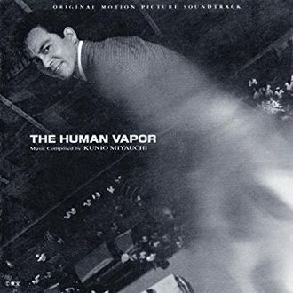 The cover for the 1995 release of the soundtrack