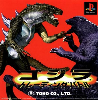 Godzilla: Trading Battle box art