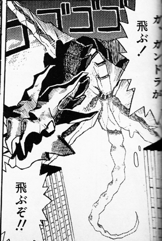 Gandora in The Godzilla Comic