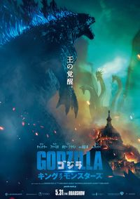 Godzilla: King of the Monsters (2019) | Wikizilla, the kaiju