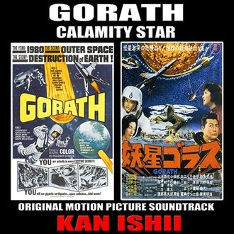 We Are Space Pilots 1 from Gorath
