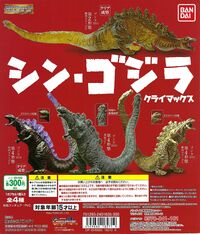 Shin Godzilla high grade set 2 variants.JPG