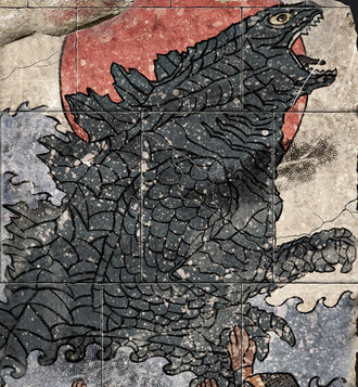 Dagon as depicted on an ancient Phoenician stone tablet in Godzilla: Aftershock