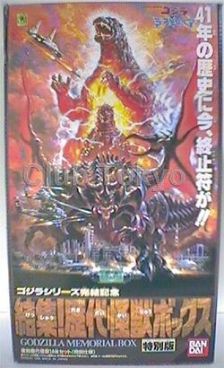 Bandai Godzilla Memorial Box.jpg