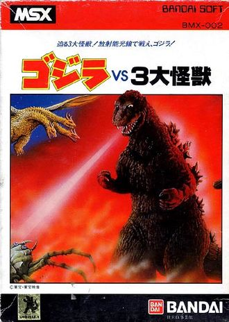 Godzilla vs. 3 Giant Monsters box art