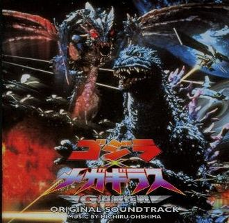 Cover for the Japanese release of the soundtrack