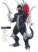 Concept Art - Godzilla Final Wars - Gigan 1.png