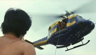 A Bell 212 in The Return of Godzilla