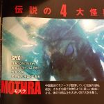 MonsterVerse Mothra Japanese stats.jpg