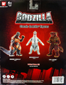 Bandai Godzilla Ninth Wave - 6.5 Inch Figure Back.png